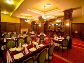 Ресторант и хотел Чинар